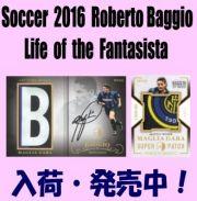 Soccer 2016 Roberto Baggio Official Collection Life of the Fantasista Box