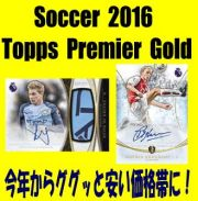Soccer 2016 Topps Premier Gold Box