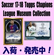 Soccer 2017-18 Topps UEFA Champions League Museum Collection Box