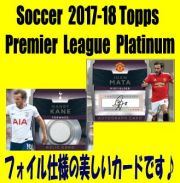 Soccer 2017-18 Topps Premier League Platinum Box
