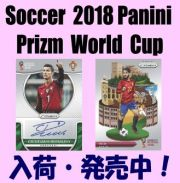 Soccer 2018 Panini Prizm World Cup Box