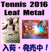 Tennis 2016 Leaf Metal Box