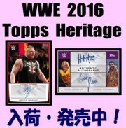 WWE 2016 Topps Heritage Wrestling Box