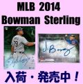 MLB 2014 Bowman Sterling Baseball Box