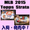 MLB 2015 Topps Strata Baseball Box