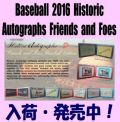 Baseball 2016 Historic Autographs Friends and Foes Box