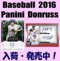 Baseball 2016 Panini Donruss Box