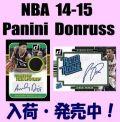 NBA 14-15 Panini Donruss Basketball Box