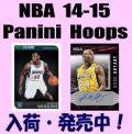 NBA 14-15 Panini Hoops Basketball Box