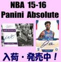NBA 15-16 Panini Absolute Basketball Box