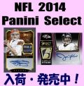 NFL 2014 Panini Select Football Box