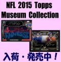 NFL 2015 Topps Museum Collection Football Box