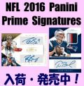 NFL 2016 Panini Prime Signatures Football Box