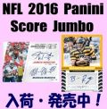 NFL 2016 Panini Score Jumbo Football Box