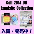 Golf 2014 UD Exquisite Collection Box