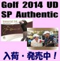 Golf 2014 UD SP Authentic Box
