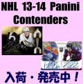NHL 13-14 Panini Contenders Hockey Box