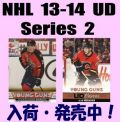 NHL 13-14 UD Series 2 Hockey Box