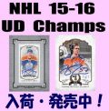 NHL 15-16 UD Champs Hockey Box