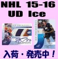 NHL 15-16 UD Ice Hockey Box