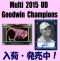 Multi 2015 UD Goodwin Champions Box