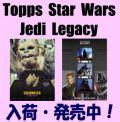 Non-Sports Star Wars Jedi Legacy Box