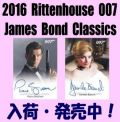 Non-Sports 2016 Rittenhouse 007 James Bond Classics Box