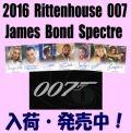 Non-Sports 2016 Rittenhouse 007 James Bond Spectre Box