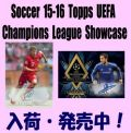 Soccer 15-16 Topps UEFA Champions League Showcase Box