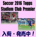 Soccer 2016 Topps Stadium Club Premier Box