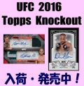 UFC 2016 Topps Knockout Box