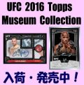 UFC 2016 Topps Museum Collection Box