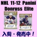 NHL 11-12 Panini Elite Hockey Box