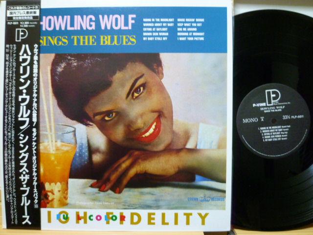 HOWLING WOLF ハウリン・ウルフ / シング・ザ・ブルース