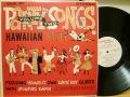 LEONARD KWAN, RAYMOND KANE / Party Songs Hawaiian Style Volume Two