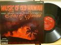 SONS OF HAWAII サンズ・オブ・ハワイ / Music Of Old Hawaii