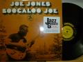 JOE JONES ジョー・ジョーンズ / Boogaloo Joe