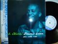 BENNIE GREEN ベニー・グリーン / Soul Stirrin'