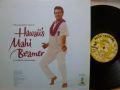 MAHI BEAMER マヒ・ビーマー / Hawaii's Mahi Beamer