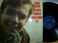 TOM RUSH トム・ラッシュ / Blues Sonds Ballads
