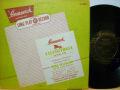 DUKE ELLINGTON AND HIS ORCHESTRA デューク・エリントン / Ellingtonia Vol.2