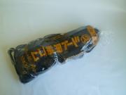 リングゴムロープ 20mm巾 折径60−90cm 10本入り 国産品
