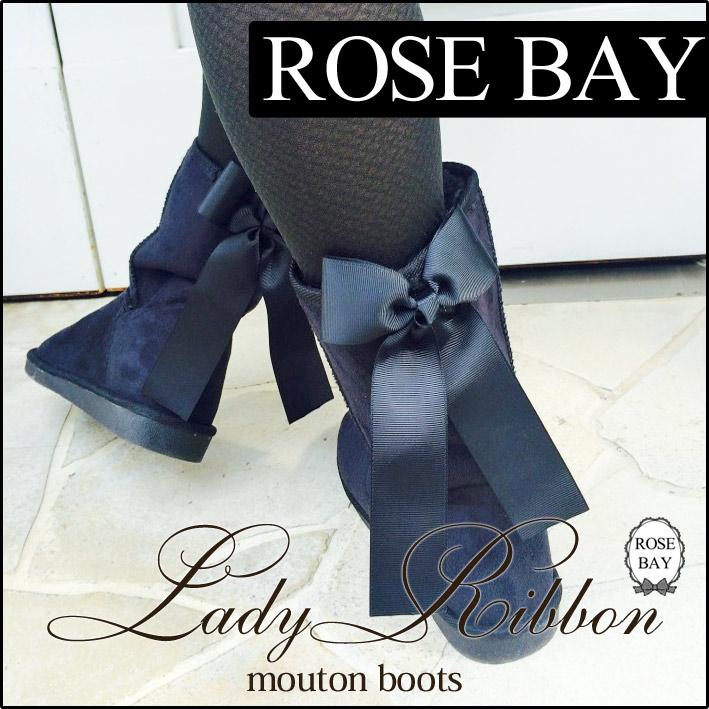ROSE BAY DESIGN STUDIO SPECIAL PRICE!★レディーリボンムートンブーツ【送料無料!】