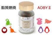 AOBY (Lカルニチン&コエンザイムQ10)