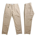 Light fabric 9 length tapered chino