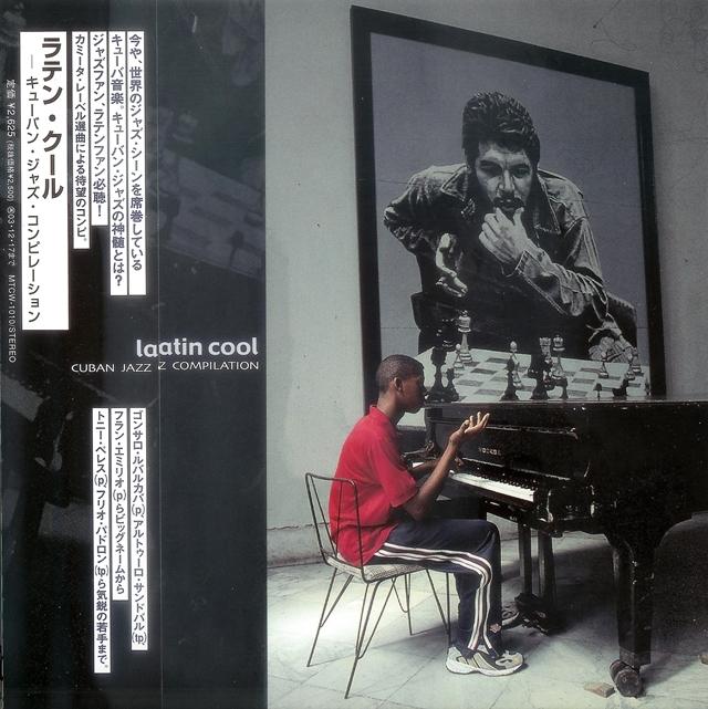 ラテン・クール-キューバン・ジャズ・コンピレーション