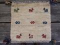 ギャッベ(正方形ミニサイズ) 遊牧民のじゅうたん 5743