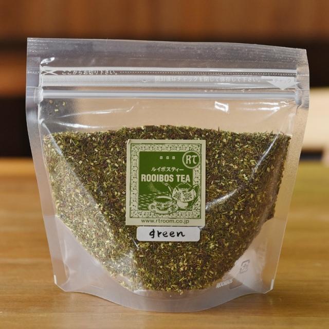 グリーン・ルイボスティー(茶葉100g・簡易タイプ)