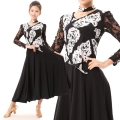 社交ダンスドレス モダン商品番号0128