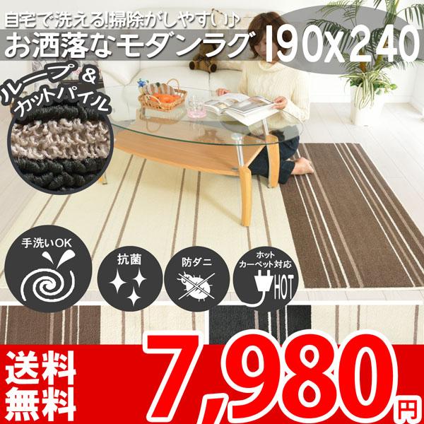 ������̵���ۡ������륦���å���֥�饰�ޥå� 190x240 �����line �ɥ��˹������������